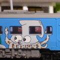 railsquid